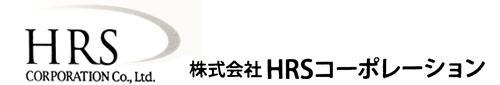 株式会社HRSコーポレーション